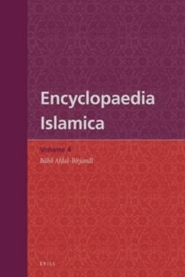 Encyclopaedia Islamica: Baba Afdal - Birjandi