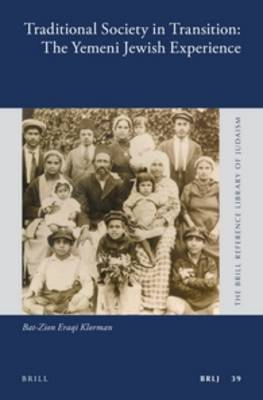 Traditional Society in Transition: The Yemeni Jewish Experience
