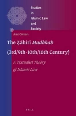 The Zahiri Madhhab (3rd/9th-10th/16th Century): A Textualist Theory of Islamic Law