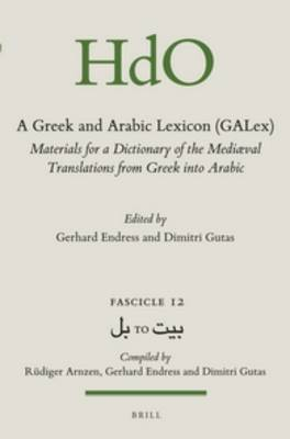 A Greek and Arabic Lexicon (Galex): Materials for a Dictionary of the Mediaeval Translations from Greek into Arabic.: Fascicle 12