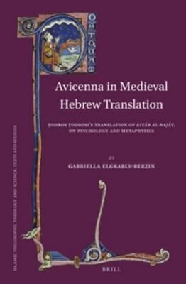 Avicenna in Medieval Hebrew Translation: Todros Todrosi's Translation of <i>Kitab al-Najat</i>, on Psychology and Metaphysics