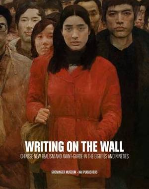 Go China!: Writing on the Wall