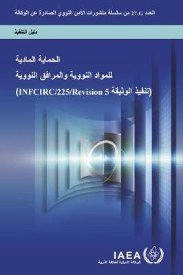 Physical Protection of Nuclear Material and Nuclear Facilities: Implementation of INFCIRC/225/Revision 5