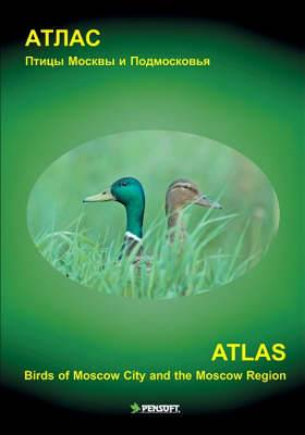 Atlas. Birds of Moscow City and the Moscow Region