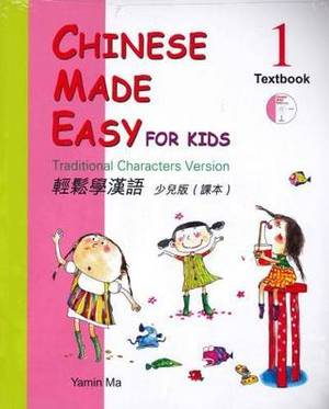 Chinese Made Easy for Kids: Traditional Characters Version: Book 1: Textbook