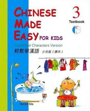 Chinese Made Easy for Kids: Traditional Characters Version: Book 3: Textbook