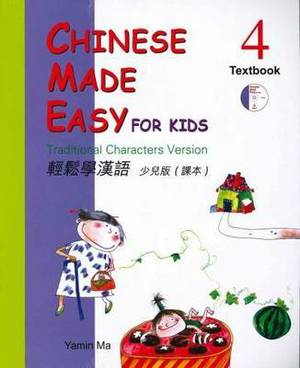 Chinese Made Easy for Kids: Traditional Characters Version: Book 4: Textbook