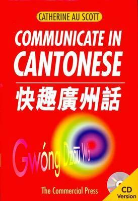 Communicate in Cantonese