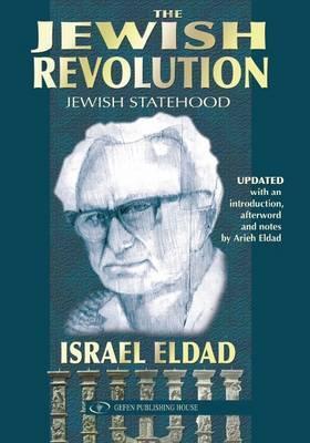Jewish Revolution: Jewish Statehood