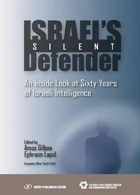 Israel's Silent Defender