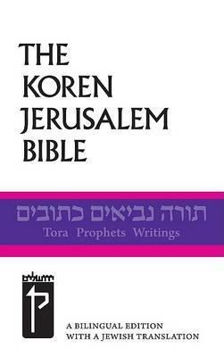 Koren Jerusalem Bible: The Hebrew/English Tanakh