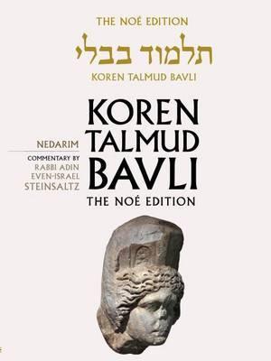 Koren Talmud Bavli: Nedarim, English: v. 18