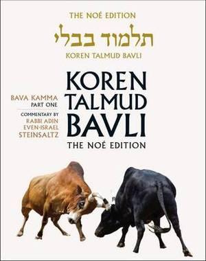 Koren Talmud Bavli: Bava Kamma Part 1, English: v. 23