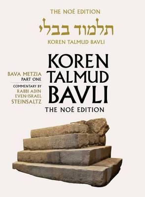 Koren Talmud Bavli: Bava Metzia Part 1, English: v. 25