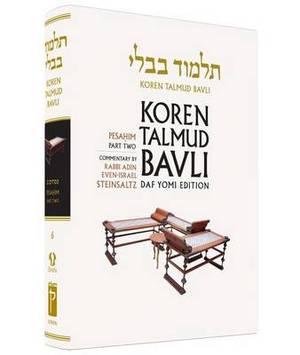 Pesahim: v. 2: Koren Talmud Bavli, Vol.7: Tractate Pesahim, Part 2 Shkalim