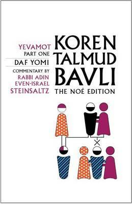 Koren Talmud Bavli: Yevamot Part 1, English, Daf Yomi: v. 14