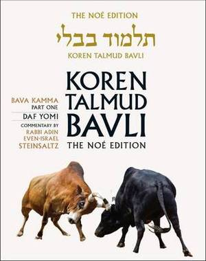 Koren Talmud Bavli: Bava Kamma Part 1, English, Daf Yomi: Vol. 23