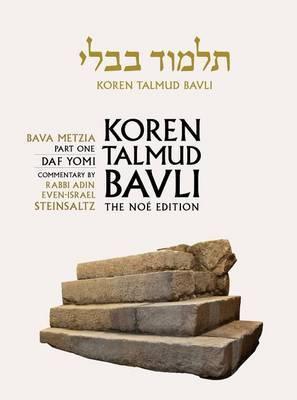 Koren Talmud Bavli: Bava Metzia Part 1, English, Daf Yomi: Vol. 25
