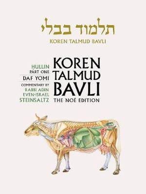 Koren Talmud Bavli, Noe Edition, Vol 37: Hullin Part 1, Hebrew/English, Daf Yomi B&w