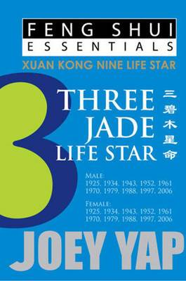 Feng Shui Essentials -- 3 Jade Life Star