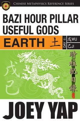 BaZi Hour Pillar Useful Gods - Earth