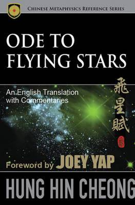 Ode to Flying Stars