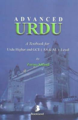 Advanced Urdu