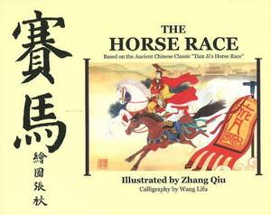 The Horse Race: Based on the Ancient Chinese Classic  Tian Ji's Horse Race
