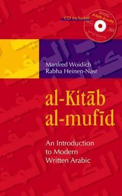 Al-Kitaab Al-Mufaid: An Introduction to Modern Written Arabic