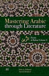 Uktub al-arabiya: Intermediate Writing Skills in Modern Standard Arabic