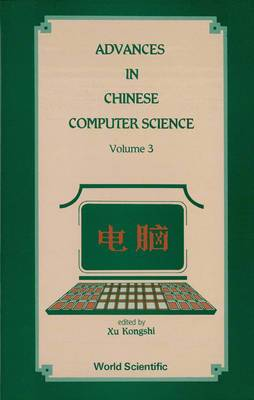 Advances in Chinese Computer Science: v. 3