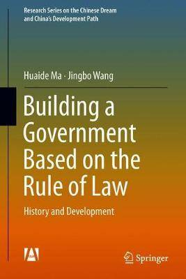 Building a Government Based on the Rule of Law: History and Development