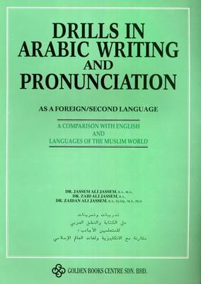 Drills in Arabic Writing and Pronunciation: As a Foreign/Second Language