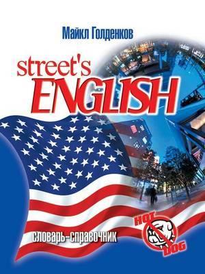 Street's English Spoken English