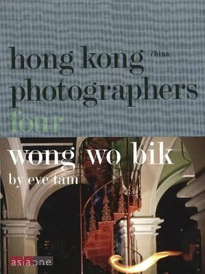 Wong Wo Bik: 4: Hong Kong/China Photographers