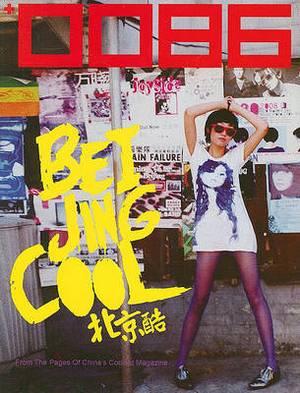 Beijing Cool/ +0086