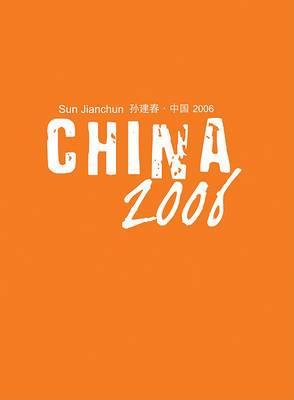 Sun Jianchan: China 2006