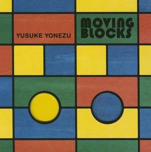 Moving Blocks