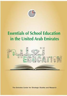 Essentials of School Education in the United Arab Emirates
