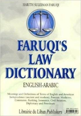FAROUQI LAW DICTIONARY E-A LEGAL DICTIONARY