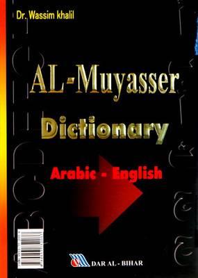 MUYASSAR (ARABIC-ENGLISH)