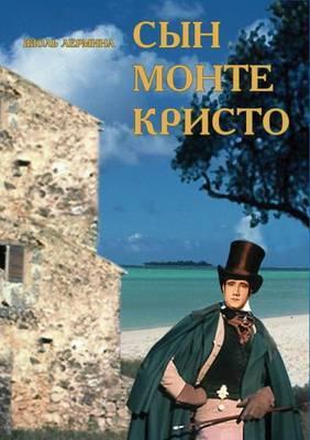Son of Monte Cristo. Volume 1