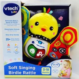 Vtech Soft Singing Birdie Rattle (Vt80-185303)