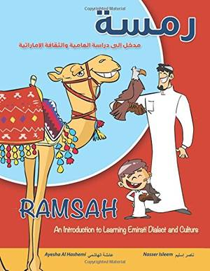 Ramsah An Introduction To Learning Emirati Dialect And Culturepaperback