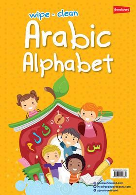 Wipe & Clean Arabic Alphabet