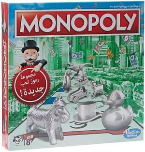 Hasbro Classic Monopoly (C1009)