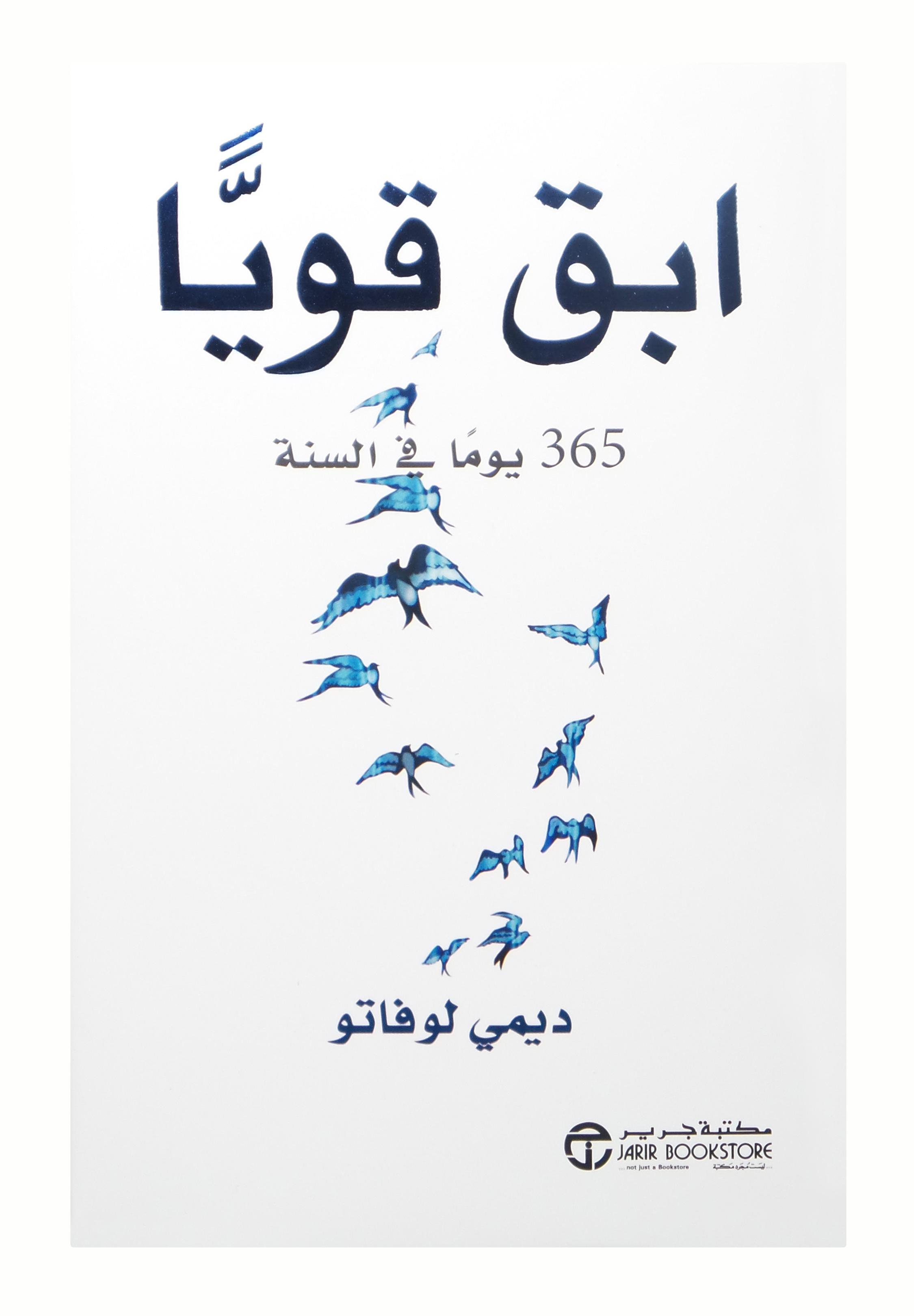 كتاب الانوثة الساحرة pdf