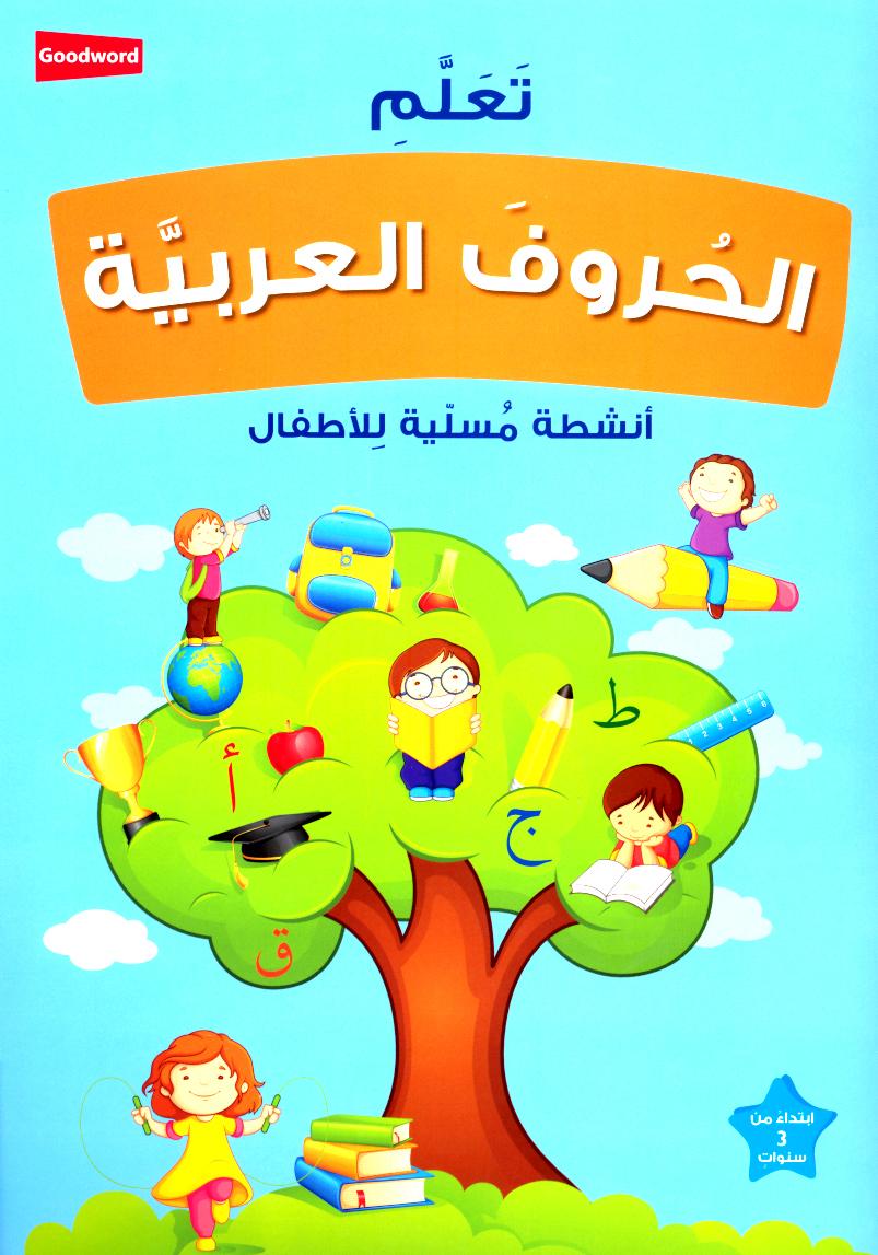 كتاب ادارة العمليات pdf