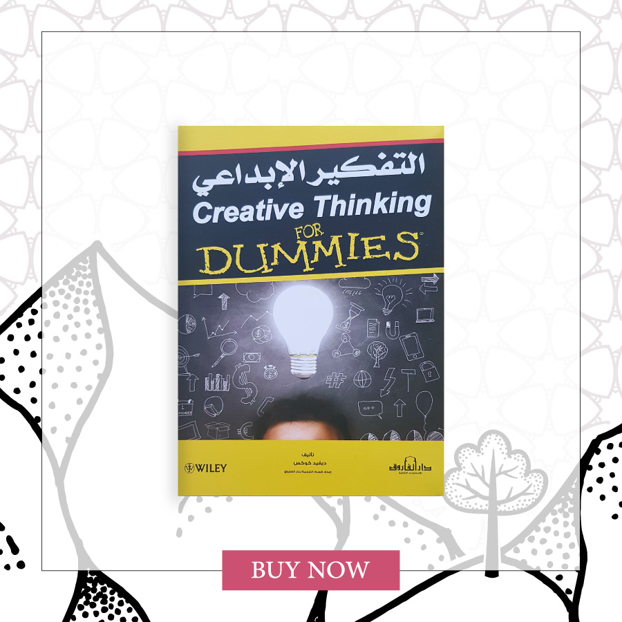 AHOTM Jan 20 tafker-al-ebdae-creative-thinking-for-dummies 900x900