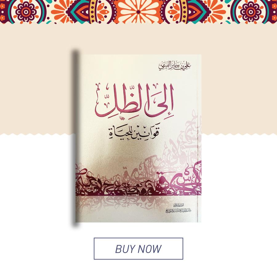 April 20 ABOTM ela-al-thel 900x900